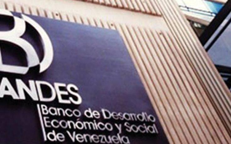 Κυρώσεις από τις ΗΠΑ στην τράπεζα Bandes και τις θυγατρικές