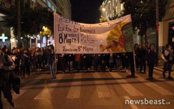 Κλειστό το κέντρο της Αθήνας από την πορεία για την Παγκόσμια Ημέρα της Γυναίκας