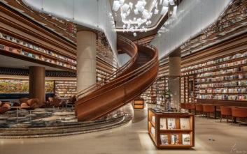 Βιβλιοπωλείο στην Κίνα εντυπωσιάζει με το μοντέρνο design του