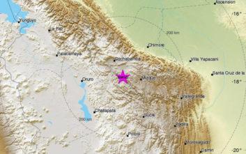 Σεισμός τώρα στη Βολιβία