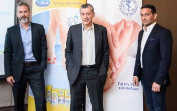 Συνεργασία Scholl και Ελληνικού Συλλόγου Ποδιάτρων - Ποδολόγων για την υγιεινή των ποδιών