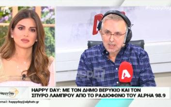 Η ανακοίνωση του Δήμου Βερύκιου αιφνιδίασε τους πάντες στο Happy Day