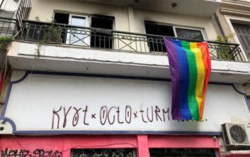 Εμπρηστική ομοφοβική επίθεση στο Checkpoint της Αθήνας