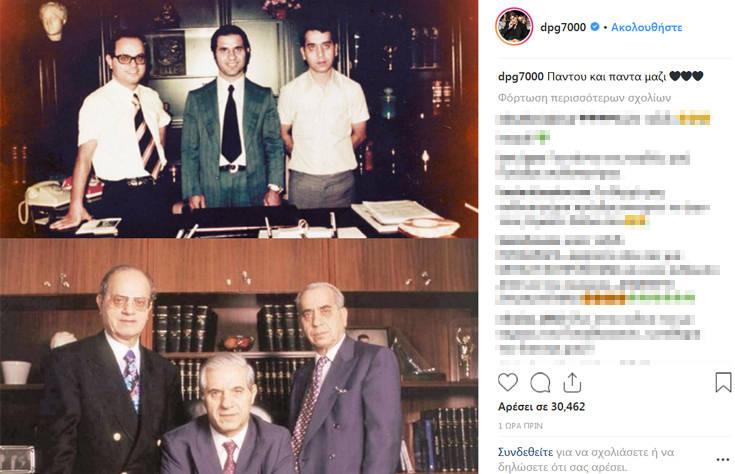 Η μοίρα «χτύπησε» τρεις φορές την οικογένεια Γιαννακόπουλου μέσα σε έναν χρόνο