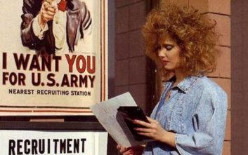 Οι μοναδικές εμφανίσεις των γυναικών τη δεκαετία του '80