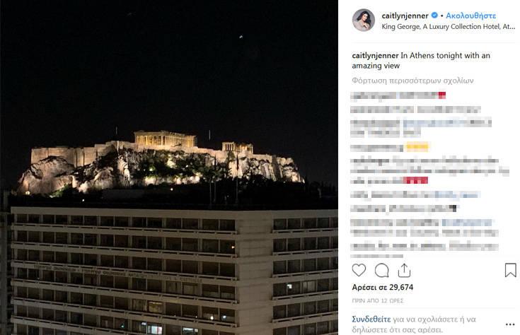 Στην Αθήνα η Κέιτλιν Τζένερ της οικογένειας των Καρντάσιαν – Newsbeast