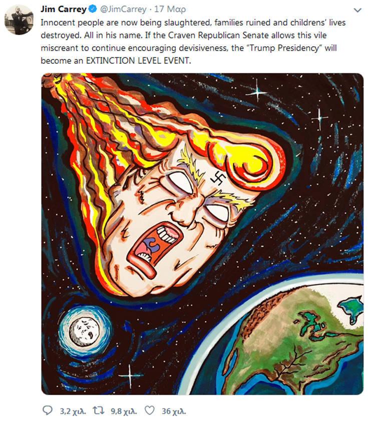 Ο Τζιμ Κάρεϊ επιτέθηκε μέσω Twitter στον Ντόναλντ Τραμπ