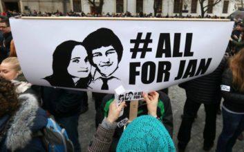 Ομολόγησε ύποπτος για τη δολοφονία δημοσιογράφου που συγκλόνισε τη Σλοβακία
