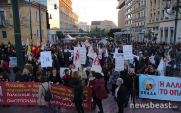 Πορεία στο κέντρο της Αθήνας της Ομοσπονδίας γυναικών Ελλάδος