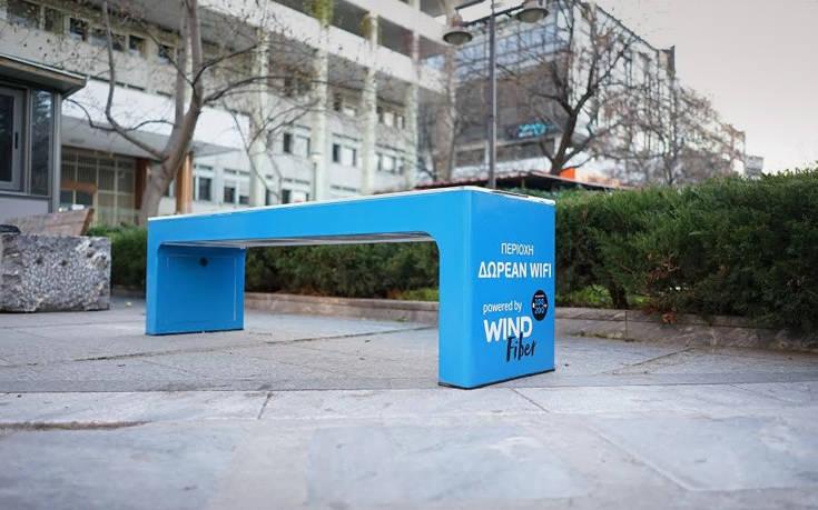 Οι… καμπάνες του δικτύου οπτικών ινών της WIND «ηχούν» από σήμερα και στη Λάρισα