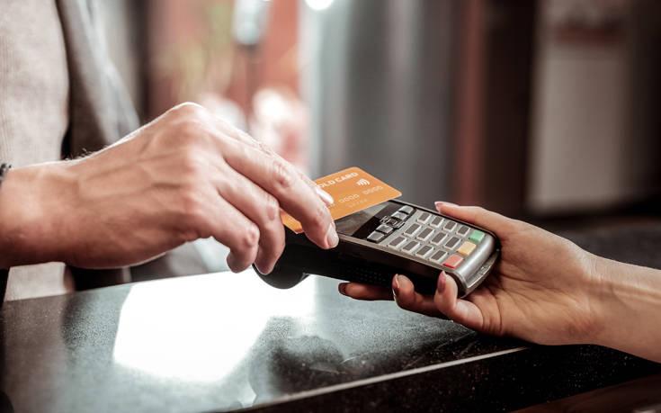 Πώς θα αλλάξουν στο μέλλον οι συναλλαγές με την κυριαρχία του ψηφιακού χρήματος