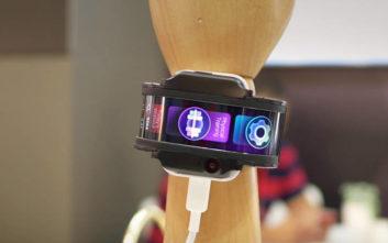 Ήρθε το εύπλαστο smartphone για τον… καρπό