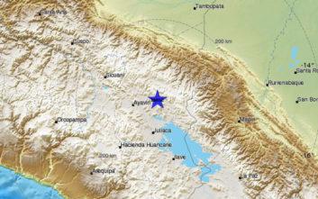 Σεισμός τώρα στο Περού