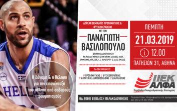 Στο ΙΕΚ ΑΛΦΑ Αθήνας ο διεθνής μπασκετμπολίστας Παναγιώτης Βασιλόπουλος