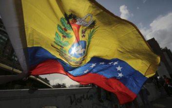 Στο 130.060% έφτασε πέρυσι ο πληθωρισμός στη Βενεζουέλα