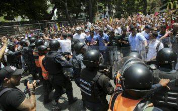 OHE για Βενεζουέλα: Έκκληση για μέγιστη αυτοσυγκράτηση