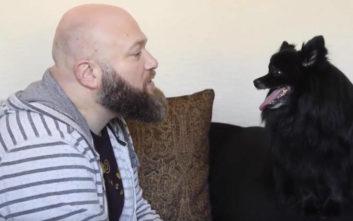 Το σκυλί που… υπνωτίζει τους ανθρώπους