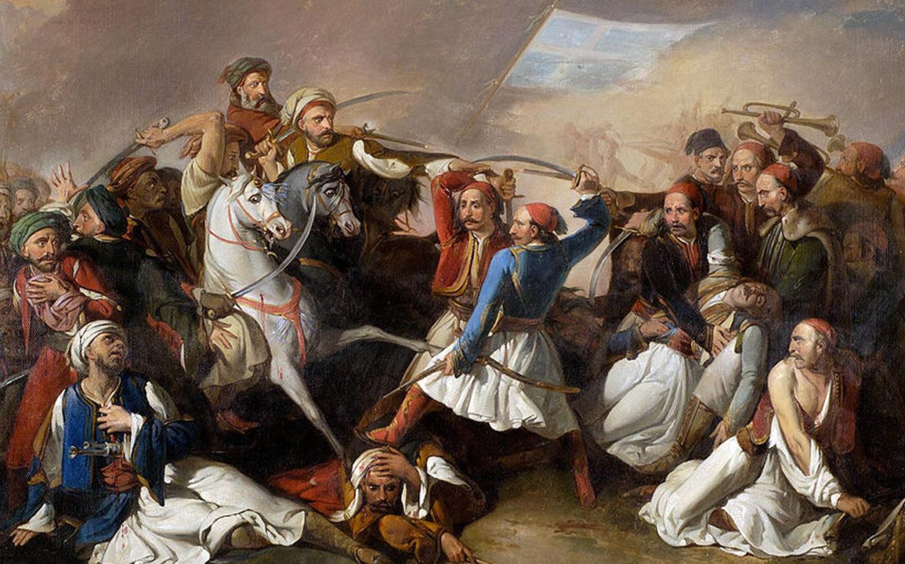 Η προσπάθεια καπήλευσης της Ελληνικής Επανάστασης του 1821 από τους Αλβανούς εθνικιστές