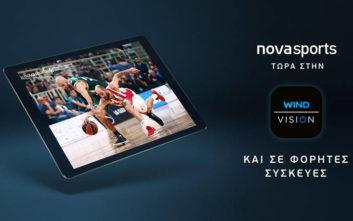 Τα κανάλια Novasports τώρα και στην εφαρμογή WIND VISION