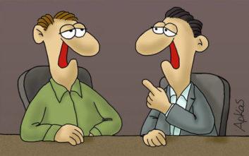Το σκίτσο του Αρκά για τους «κυβερνητικούς αντιπερισπασμούς»