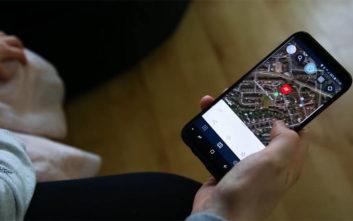 μαύρο μουνί iPhone