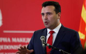 «Μπλόκο» Μακρόν στην ένταξη της ΠΓΔΜ στην ΕΕ και έκκληση από τον Ζάεφ