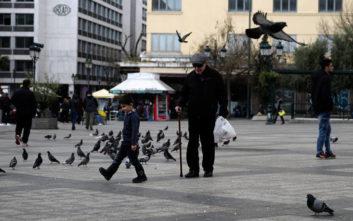 Handelsblatt: Έλληνες, ένας απογοητευμένος λαός