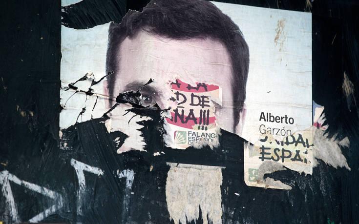 Πέντε πράγματα που πρέπει να γνωρίζουμε τις εκλογές στην Ισπανία