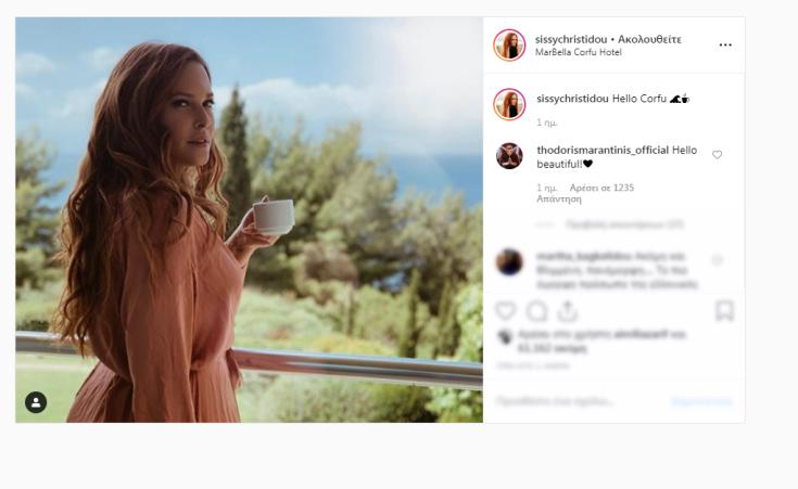 Τα σχόλια στο Instagram μετά τον χωρισμό – Newsbeast