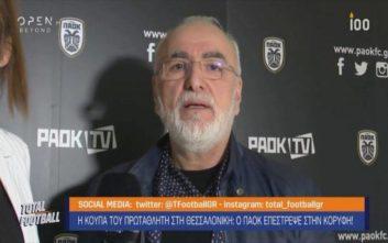 Σαββίδης: Οι Αθηναίοι ενώνονται και κάνουν εμάς πιο δυνατούς