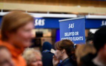 Ούτε βήμα πίσω από τους πιλότους της SAS