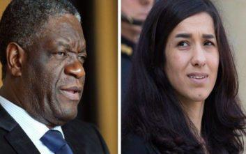 Δικαιοσύνη για τα θύματα σεξουαλικής βίας ζητούν οι κάτοχοι του Νόμπελ Ειρήνης 2018
