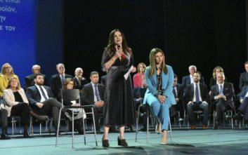 Παρουσιάστηκαν οι υποψήφιοι ευρωβουλευτές της Νέας Δημοκρατίας