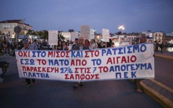 Σιωπηλό αντιρατσιστικό συλλαλητήριο στη Μυτιλήνη