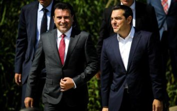 Η αντίδραση του Αλέξη Τσίπρα για το «μπλόκο» της ΕΕ στα Σκόπια