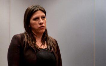 Καταγγελίες Κωνσταντοπούλου για τέχνασμα κατάργησης των ενόρκων στη δίκη Κορκονέα-Σαραλιώτη