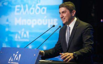 Αυγενάκης: Οι πολίτες περιμένουν πολλά από εμάς, δεν πρέπει να τους απογοητεύσουμε