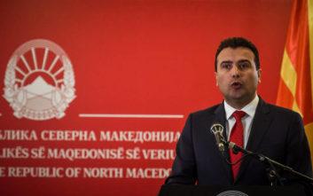 Ζάεφ: Το μέλλον της Συμφωνίας των Πρεσπών είναι εγγυημένο και θετικό