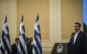 Τι αλλάζει στις σχέσεις Αθήνας - Σκοπίων μετά την επίσκεψη Τσίπρα