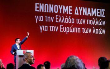 Η προγραμματική διακήρυξη της συνεργασίας μεταξύ ΣΥΡΙΖΑ και ΔΗΜΑΡ