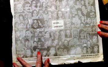 «Χαμένο» παιδί από τη δικτατορία της Αργεντινής εντοπίστηκε στην Ισπανία μετά από δεκαετίες