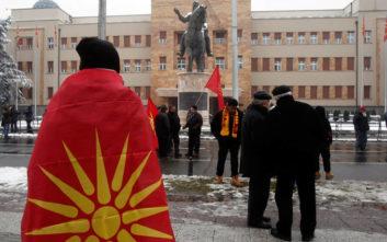 Πώς βλέπουν οι Σκοπιανοί το νέο όνομα της χώρας τους