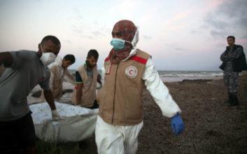 Τους 56 έχουν φτάσει οι νεκροί στην Τρίπολη