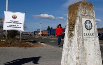 Η «σλαβομακεδονική μειονότητα» στην Ελλάδα και το δημοσίευμα της Deutsche Welle