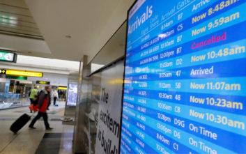 Ο λόγος που η American Airlines θα ακυρώνει 115 πτήσεις την ημέρα το καλοκαίρι