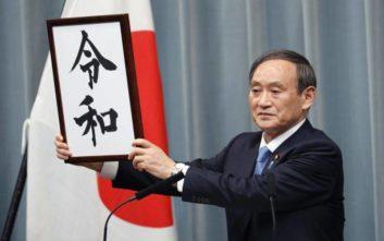 Χρυσές δουλειές έφερε στους εμπόρους η νέα αυτοκρατορική εποχή στην Ιαπωνία