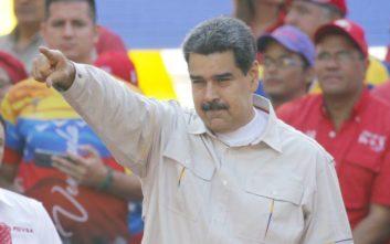 Συμφωνία Βενεζουέλας-Ερυθρού Σταυρού για την διανομή ανθρωπιστικής βοήθειας