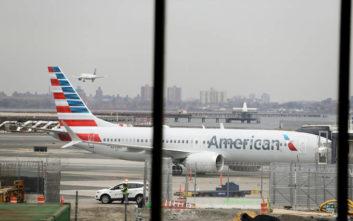 ΗΠΑ: Οι αεροπορικές εταιρείες ζητούν 25 δισ. στήριξη - Έτοιμες να θέσουν χιλιάδες εργαζόμενους σε διαθεσιμότητα