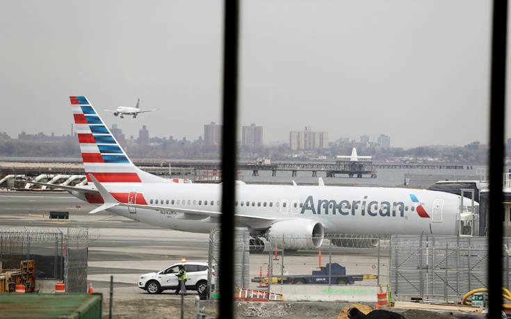 Άγνωστη ασθένεια έστειλε 13 επιβάτες από το αεροπλάνο στο νοσοκομείο