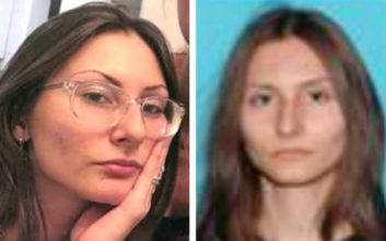 Αναζητείται γυναίκα που δηλώνει «ξετρελαμένη» με τη σφαγή στο σχολείο Κολουμπάιν